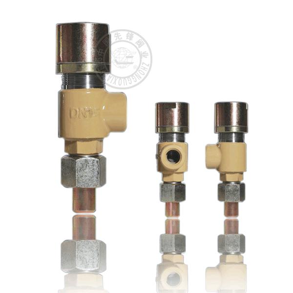 A21/2H-16C 外螺紋封閉微/全啟式硬密封鑄鋼(WCB)安全閥