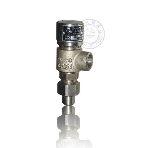 A21/2H-16T 外螺紋封閉微/全啟式硬密封銅(H59-1)安全閥